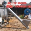 Spiral To Enhance The Machine To The Wall Of The Spiral Screw Feeding Machine Chemical Raw Material