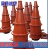 Many manufacturers supply polyurethane cyclone in Hebei Hao Tong Plastic