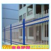 Fence Fence Fence Quality Assurance Can Be Customized Perennial District Hospital Zinc Steel