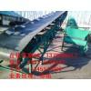 Factory direct baffle stfering belt conveyor _ transportation XZ