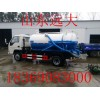 Futian tumbril price _ transportation Nanjing Futian tumbril price _ machinery and equipment industr