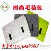 zhanbao (ماو) ورأى حقيبة أزياء تغيير حزمة هدية الحرفية شعرت صدمة 15227604705 عزل البطانيات