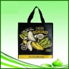 镭射无纺布袋 定做覆膜袋 高档手提袋 购物袋订制 服装包装