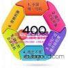 Office stationery agent Suzhou 400 Suzhou 400 | telephone calls for | 400 calls for Suzhou