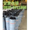 A large number of clear PVC waterproofing membrane waterproofing PVC PVC coil