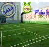 Sports and leisure green tower simulation artificial turf artificial turf grass, Guangzhou artificia