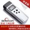 Weishi electronic Patrol manufacturers, mobile phone push send false information internet patrol sys