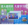 Huize H97A quad core multi system learning TV aged 9 inch tablet computer National Recruitment agent