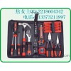 The combination of fire rescue and rescue kit manufacturers in Hebei, Hong Ji Hong, a combination of