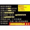 Zu Muchen Shenzhen Shenzhen International Performing Arts Center, the media radio and television, Sh