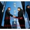 Ji'nan Guangyuan high accounting services business registration agency Shandong