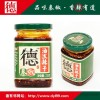 Red chilli oil Baoji adjacent red chilli oil 220g oil spicy seasoning traditional crafts Pro Qinghai