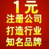 For the general taxpayer, factory registration, Hongkong company registration, financial agents, fin