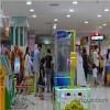 Indoor game city project cooperation, indoor children's amusement park to join, children's entertain