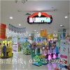 Indoor video city project cooperation, children's entertainment, Guangzhou queer qinzaiyueyuan joine