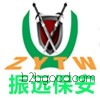 Join the service project to join the security company Wenzhou project cooperation