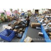 Guangzhou express delivery service project cooperation