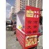 Boneless chicken crispy delicious food and beverage all over the world to join cooperation projects