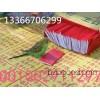 Service Project Co bird Diao Diao birthday phone 13366706299