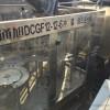 من جهة ثانية معدات إنتاج المشروبات الغازية اقل من شهر على نقل