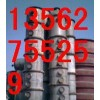 Zhenjiang used stainless steel alcohol tower transfer