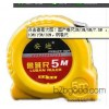 Plastic steel tape / instrument / ruler / site / square measurement measurement
