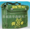 Factory direct sales in the polyester cotton canvas fabric kit bags