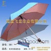 Production Advertising Umbrella Exclusive Creative Design