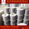 Lock 201304 316L stainless steel wire galvanized steel wire rope, wire rope and other accessories co