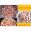 Automatic chicken chop block machine duck fish pork chops bone block size uniform not even a knife o