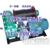 [fangbao sawing, cutting out KDJ explosion-proof electric rail] rail sawing machine KDJII electric r