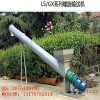 304 stainless steel hoist electric hoist lifting sawdust spiral conveyor Y4