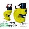 أدوات الهيدروليكية آلة اللكم هيدروليكي ch60 تاييوان