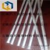 عند عرض إتش بي lb50 انهوى هاوتيان نوع الألومنيوم احباط الألياف الزجاجية أنبوب