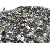 Shanxi recycling aluminum scrap recycling company _ price _ gold rich materials