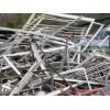 Dongguan company, Shenzhen scrap recycling scrap recycling, scrap recycling, scrap recycling in Huiz