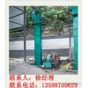 [fertilizer] machine for chemical fertilizer TD vertical upward transport of chemical fertilizer