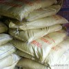 Wholesale supply of sodium lignin sulfonate