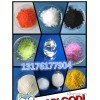 Specializing in the production of high purity chemical reagent Nd2 (SO4) 310101958 neodymium sulphat