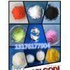 متخصصة في إنتاج عالية النقاء الكواشف الكيميائية nd2 (SO4) 310101958 النيوديميوم sulphat