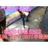 ميانيانج سيتشوان قرع هوائي الحفر qcz (المحمولة و الذكية أدوات تعمل بالهواء المضغوط)