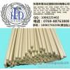 The import of new material PEEK high temperature resistant rod peek PEEK brand dealers Germany Gail