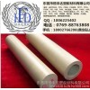 PPS _PPS sulfide sulfide price _PPS polystyrene sulfide type 18002766208