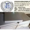 Original authentic PEEK stick PEEK plate peek fiber high temperature wear black color 18002766208 Hu