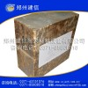 The main materials for the construction of refractory materials used in the rotary kiln of AZM1680 r