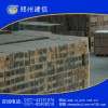 The main material for refractory kiln masonry arch type alkali-resistant bricks RKA rotary kiln