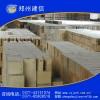 Manufacturers selling ordinary alkali brick RK0 rotary kiln refractory kiln masonry main materials