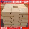 Henan refractory brick refractory brick factory direct arc arc refractory brick