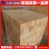 Henan refractory material factory, light insulation refractory brick factory
