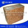 Manufacturers of hot - silicon mullite brick AZM1650 rotary kiln with refractory materials used in t